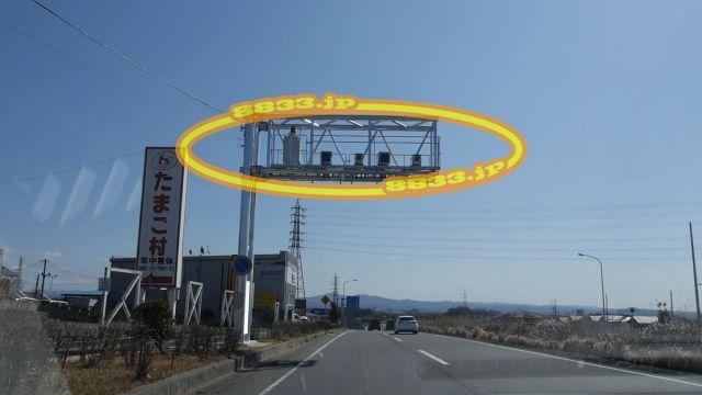 愛知県 国道153号線(豊田西バイパス) オービス