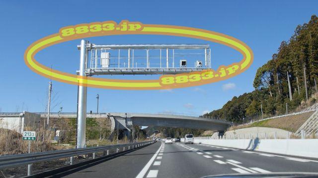 愛知県 新東名高速道路 オービス