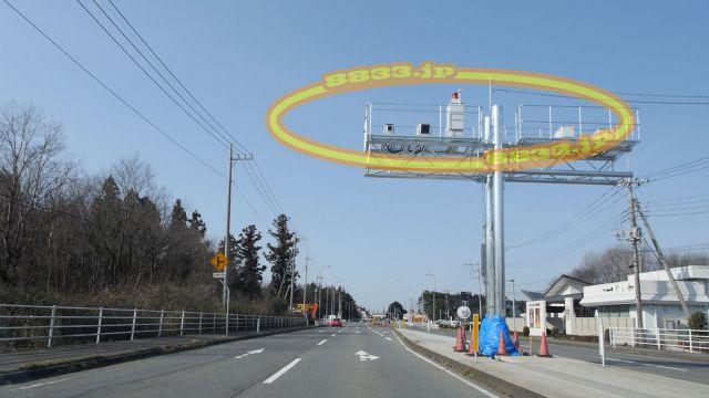 栃木県 国道4号線(黒磯バイパス) オービス