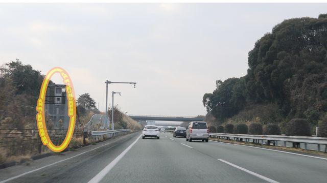 福岡県 九州自動車道 オービス