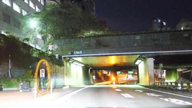 東京都 首都高速都心環状線 オービス