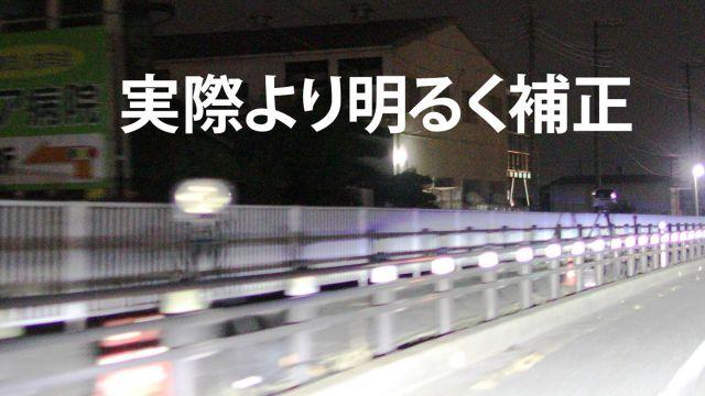 埼玉県 国道16号線(春日部野田バイパス) オービス