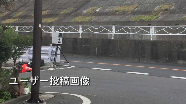 東京都 都道450号線 オービス