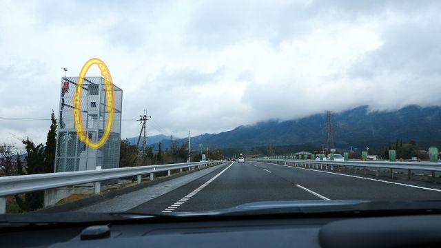 滋賀県 名神高速道路 オービス
