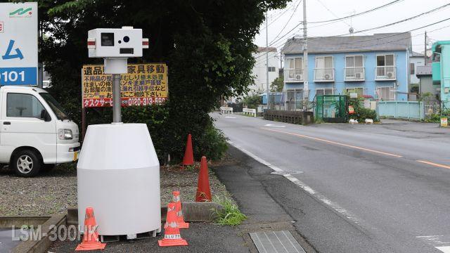 埼玉県 県道2号線(さいたま春日部線) オービス
