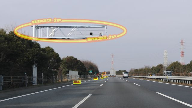 埼玉県 関越自動車道 オービス