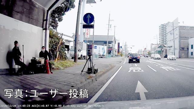 静岡県 県道84号 オービス