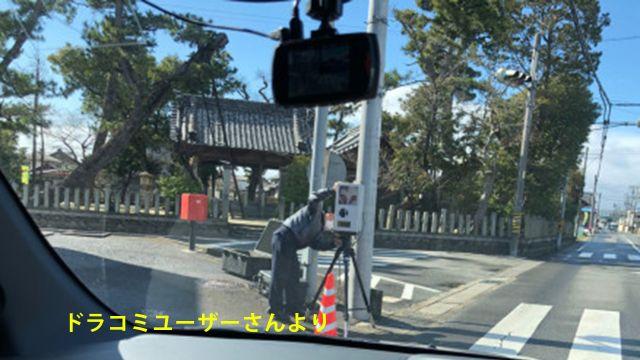 愛知県 県道114号線(津島蟹江線) オービス