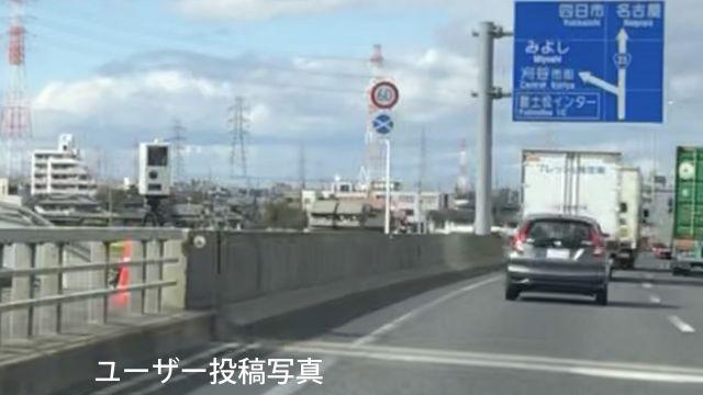 愛知県 国道23号線 オービス