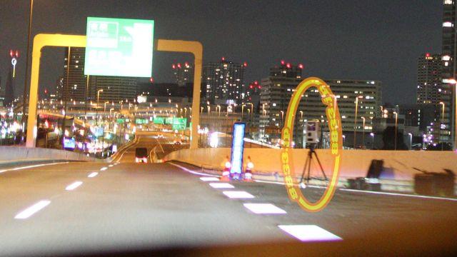 東京都 首都高速9号深川線 オービス