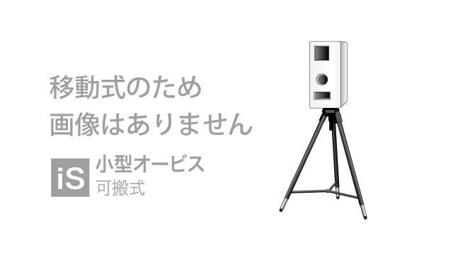 福井県 龍翔坂 オービス