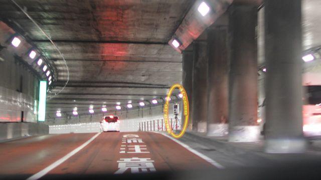 東京都 首都高速都心環状線C1 オービス