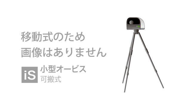 埼玉県 新4号 オービス