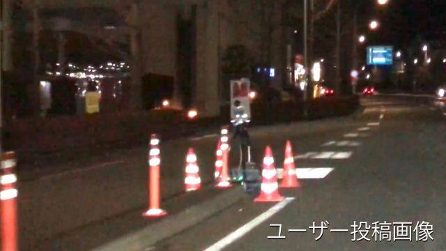 東京都 多摩ニュータウン通り オービス