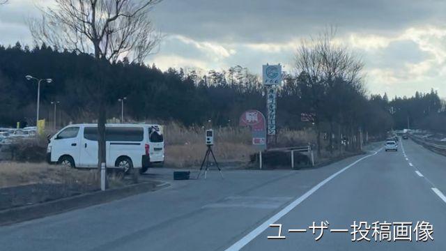 福島県 国道4号線(福島南バイパス) オービス