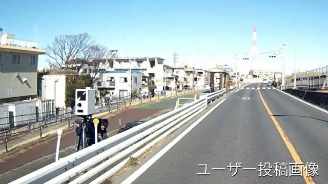 東京都 篠崎街道 オービス