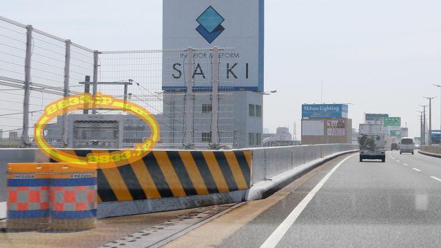 大阪府 阪神高速道路池田線 オービス