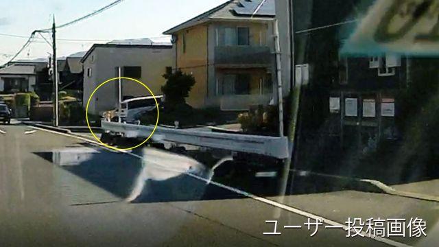 福岡県 県道21号線(福岡直方線) オービス
