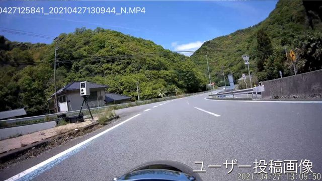 愛媛県 国道379号線 オービス