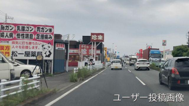 埼玉県 国道4号線(草加バイパス) オービス