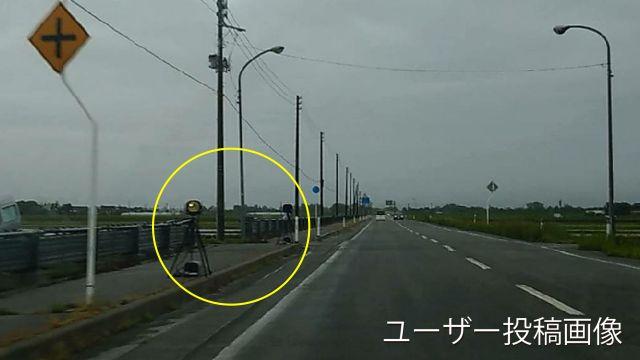 山形県 県道43号 オービス