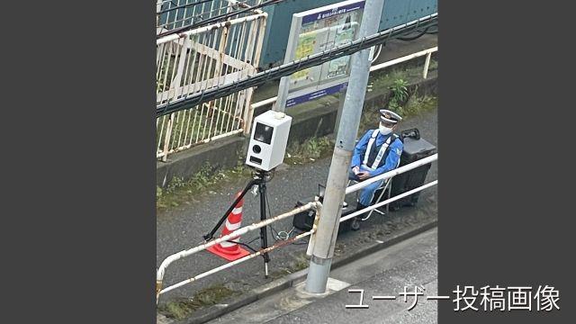 東京都 区道 オービス