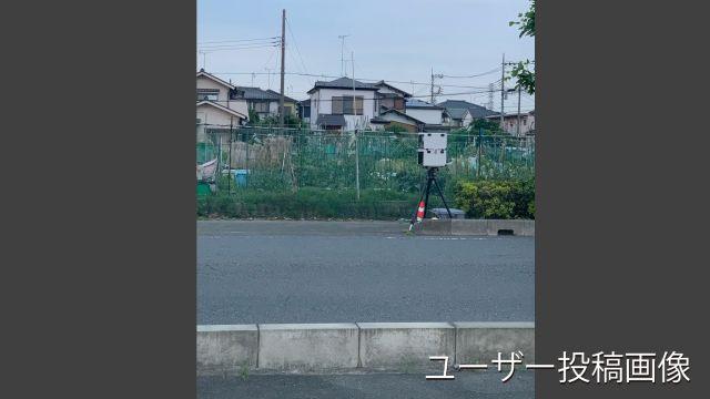 埼玉県 稲荷中央通り オービス