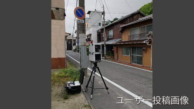 岡山県 市道 オービス