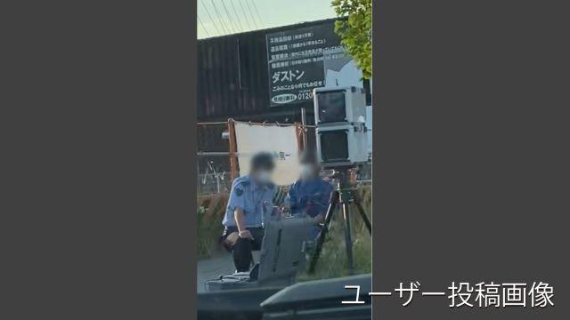 兵庫県 国道171号線 オービス