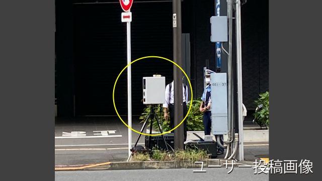 東京都 国道4号線 オービス