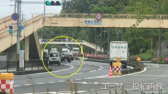 京都府 国道27号線 オービス