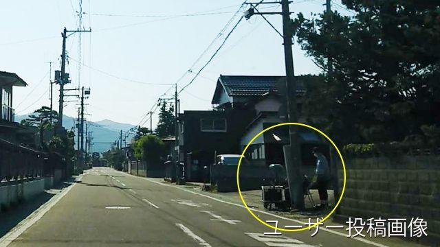 山形県 県道303号線 オービス