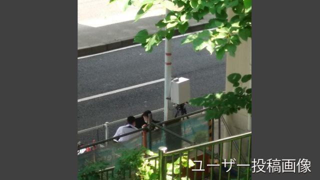 東京都 都道107号線 オービス