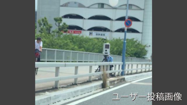 大阪府 国道1号線 オービス