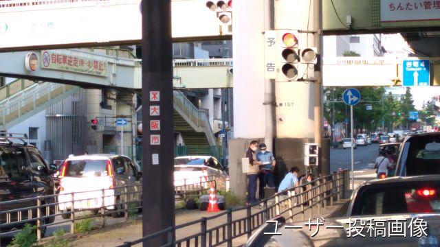大阪府 中央大通 オービス