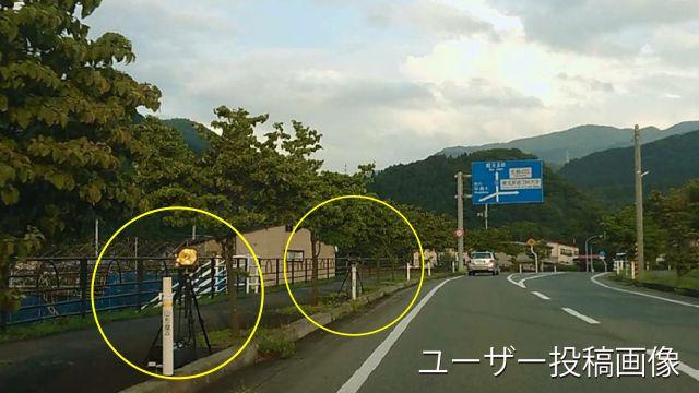 山形県 県道53号線 オービス