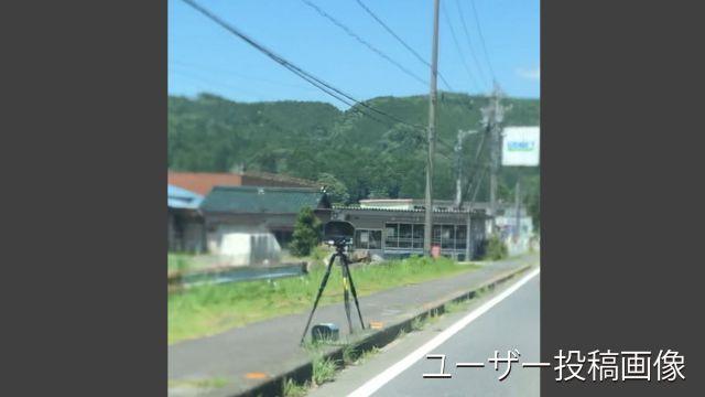 岐阜県 国道257号線 オービス