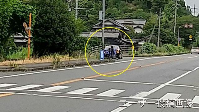 岡山県 国道2号線 オービス