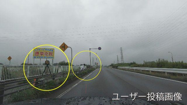 埼玉県 国道17号(深谷バイパス) オービス
