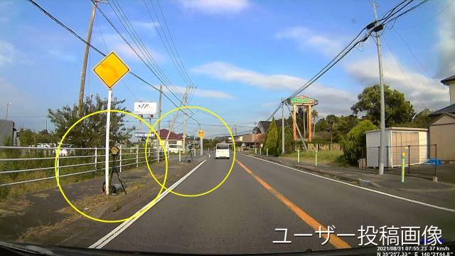 千葉県 県道84号線 オービス