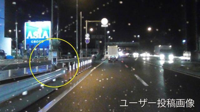埼玉県 国道16号線 オービス