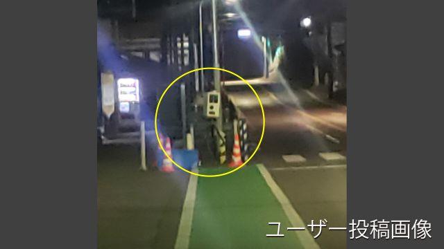 東京都 芝溝街道 オービス