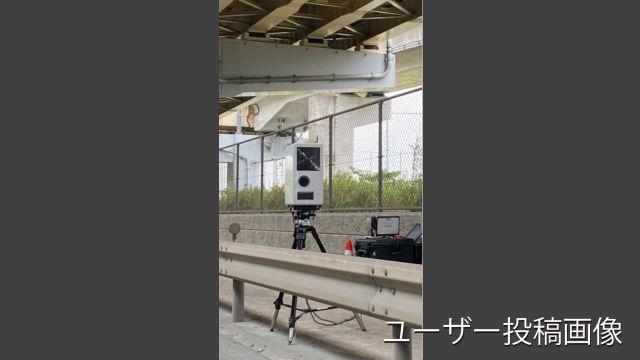 大阪府 高架下の道 オービス