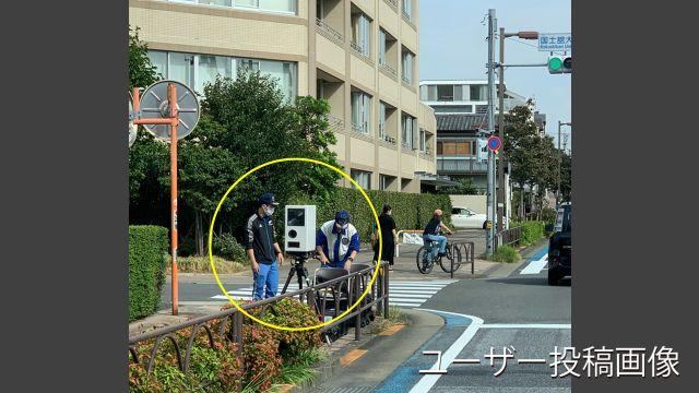 東京都 区役所西通り オービス