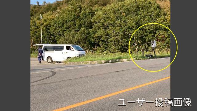 福島県 国道115号線 オービス